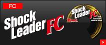 Shock Leader FC