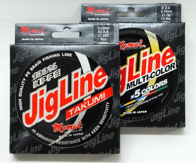 Momoi Braid JIGLINE MX8 PRO 200m 0,10mm-0,28mm sea fishing Braided Line