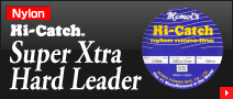 Hi-Catch Super Xtra Hard Leader