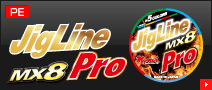 JigLine MX8 Pro